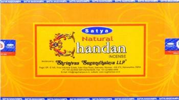 Chandan (Santal)